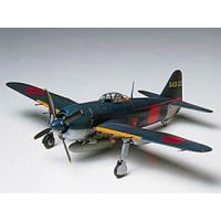 ●送料400円 日本軍飛行機モデル 組立式プラモデルです 完成時の全長183mm、全幅250mm こ...