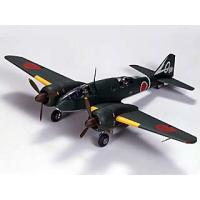 ●送料610円 日本軍飛行機モデル 組立式プラモデルです 完成時の全長229mm、全幅306mm こ...