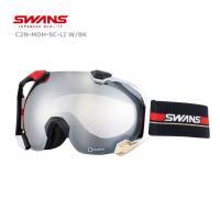 SWANSスワンズスキーゴーグル    C2N-MDH-SC-LIW/BK    ・フレームカラー:...