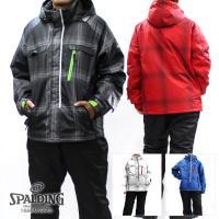 SPALDINGスキーウェアメンズ    ■15SPM-5643    素材:ポリエステル100% ...