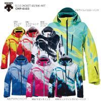 DESCENTE デサント スキーウェア    ■S.I.O JACKET 60/INK-ART C...