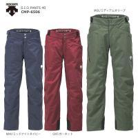 DESCENTE デサント スキーウェア    ■S.I.O PANTS 40/CMP-6506  ...