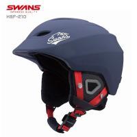 SWANS スワンズ スキーヘルメット    ■HSF210(エイチエスエフ210)    ・カラー...