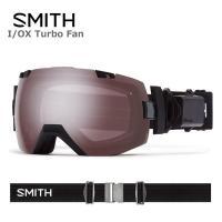 SMITH スミススキーゴーグル    ■I/OX Turbo Fan〔アイオーエックスターボファン...
