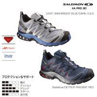 SALOMON トレイルランニングシューズ    ■XA PRO 3D    Color  ・L37...