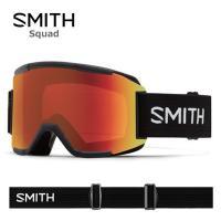 SMITH スミススキーゴーグル    ■Squad〔スカッド〕    フレームカラー:BLACK ...