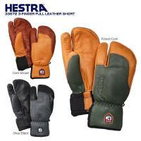 HESTRA ヘストラ スキーグローブ    ■33872 3-FINGER FULL LEATHE...