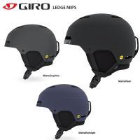 ヘルメット GIRO ジロ 2022 LEDGE MIPS〔レッジ ミップス〕 21-22 NEWモデル スキー スノーボード〔SAH〕