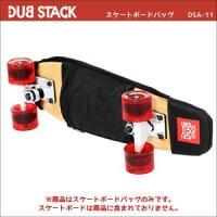 DUB STACK(R) スケートボードバッグ 22インチ用 DSA-11【素材】ポリエステル 10...