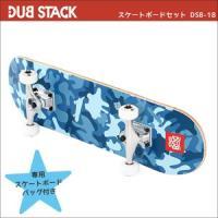DUB STACK(R) スケートボード セット DSB-18【MODEL】DSB-18【DECK】...
