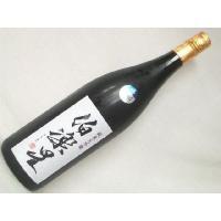 ギフト 日本酒 伯楽星 はくらくせい 純米大吟醸 1800ml 宮城 新澤醸造店