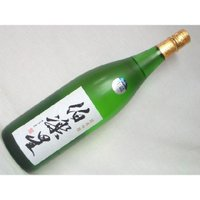 ギフト 日本酒 伯楽星 はくらくせい 純米吟醸 720ml 宮城 新澤醸造店
