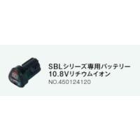 共立 SBL103 SBL152用リチウムイオンバッテリー 追加にお使い下さい 10.8v