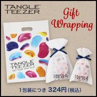 ギフトラッピング TANGLE TEEZER JAPANオリジナル