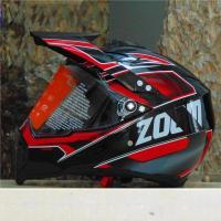 商品名:オフロードヘルメット  材質:ABS樹脂 サイズ:M(56-57cm) L(58-59cm)...