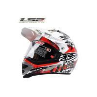 LS2-433オフロードヘルメット  素材:ABS サイズ:XL(57-58CM) XXL(59-6...