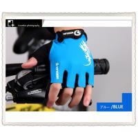 ■手のひら部分は、通気孔があって手のひらの汗が、サイクルグローブ内で蒸れる心配が軽減されます。 ■手...