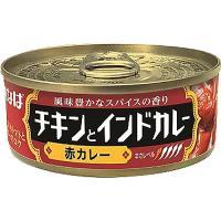 いなば食品 チキンとインドカレー 赤カレー 115g 1缶