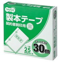 メーカー:オリジナル   品番:TBB-2530   朱肉がのりやすい紙質で、契約書などの製本におす...