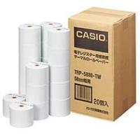 メーカー:カシオ 品番:TRP-5880-TW ロールペーパー