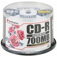 メーカー:三菱化学メディア   品番:SR80PP50   データ用CD-R 700MB