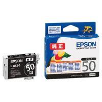 メーカー:EPSON 品番:ICBK50 EPSON純正インクカートリッジ