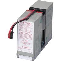 メーカー:オムロン 品番:BNB75S 交換用バッテリキット