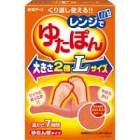 メーカー:白元アース   品番:レンジデユタポンL   レンジでチンして使えるゆたぽんが、ふわふわカ...