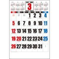 メーカー:九十九商会  品番:SG551-2017  2017年の壁掛け実用カレンダーのジャンボ版