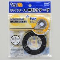 メーカー:マグエックス  品番:MZ-1  ケースを押して簡単にテープカット。