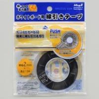 メーカー:マグエックス  品番:MZ-2  ケースを押して簡単にテープカット。