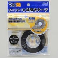 メーカー:マグエックス  品番:MZ-3  ケースを押して簡単にテープカット。
