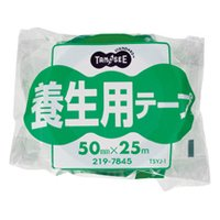 TANOSEE 養生用テープ 50mm×25m 1巻 tanomail