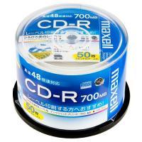 メーカー:MAXELL 品番:CDR700S.WP.50SP インクジェットプリンタ対応CD−R