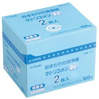 オオサキメディカル クリーンコットンアイ 72707 1箱(200枚:2枚×100包)