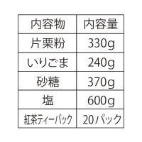 タケヤ化学工業 TAKEYA フレッシュロック 角型 500ml 1個|tanomail|02