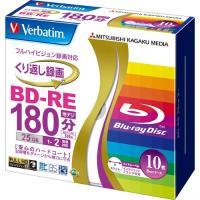 メーカー:Verbatim 品番:VBE130NP10V1 大容量化するデータにも対応Blu−ray...