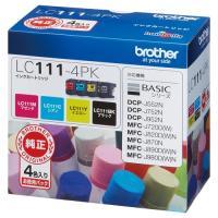 ブラザー インクカートリッジ お徳用 4色 LC111-4PK 1箱(4個:各色1個)