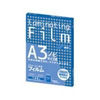 メーカー:アスカ 品番:BH910 タップリ増量でお得なラミネートフィルム。