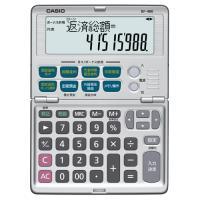 メーカー:カシオ 品番:BF-480-N 大画面液晶&漢字表記。年賦償還や元金均等計算も簡単!