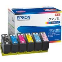 エプソン インクカートリッジ クマノミ 6色パック KUI-6CL 1箱(6個:各色1個)