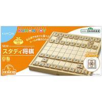 メーカー:くもん出版   品番:WS-31   将棋を始めてみませんか?