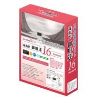 メーカー:オリンパス  品番:SWW-5401 工事情報と写真情報をガイドに従って登録するだけで、工...