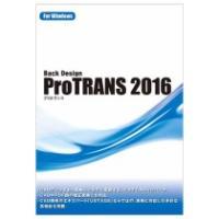 メーカー:USTAGE   品番:PRO/TRANS 2016 CDバン   さまざまなデータフォー...