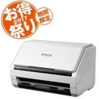 メーカー:エプソン   品番:DS-530C8   EPSONお得祭り2017 A4シートフィードス...
