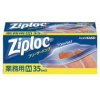 メーカー:旭化成ホームプロダクツ   品番:Zロツク フリ-ザ-バツグ ギヨウムヨウ M 35マイ ...