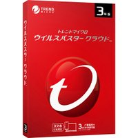 トレンドマイクロ ウイルスバスター クラウド 3年版 パッケージ版 (2020年9月発売版)