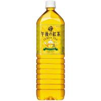 キリンビバレッジ 午後の紅茶 レモンティー 1.5L ペットボトル 1セット(16本:8本×2ケース)|tanomail