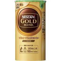 ネスレ ネスカフェ ゴールドブレンド エコ&システムパック 詰替用 105g 1セット(3本)