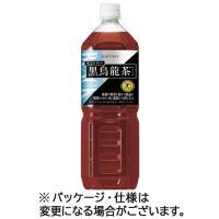 サントリー 黒烏龍茶 1.4L ペットボトル 1ケース(8本)